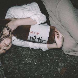 学生の頃に飲みサーに所属していた話③
