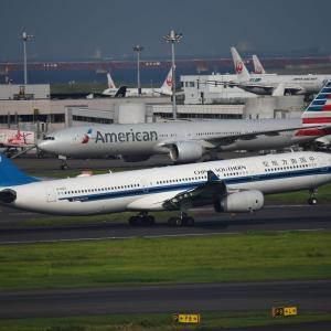 広州行 A330