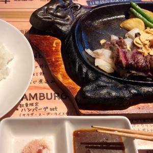 神戸で美味しくてリーズナブルに国産赤身牛ステーキ(セギュール)