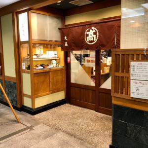 神戸三宮で美味しい鰻丼