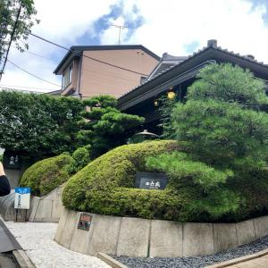 京都で優雅に手桶弁当ランチ (六盛)