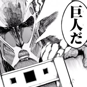 G VS 巨人(妊婦ver.)