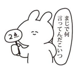 ○○祝い金←は誰のもの?