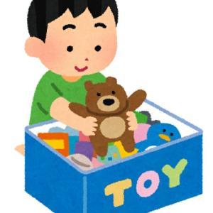 おもちゃを取られてる?譲ってる??これは問題なのでしょうか!!
