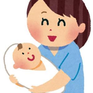 分娩までの道のり①〜出産日コントロールしたい〜