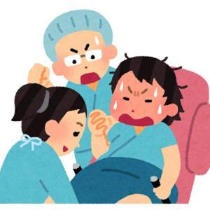 分娩までの道のり③〜それは本陣痛だった〜