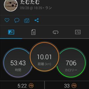 第1回坂道ダッシュ!