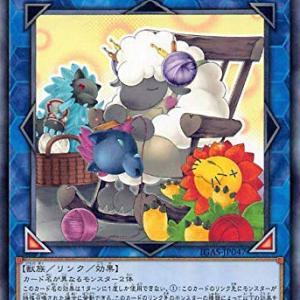 【遊戯王】クロシープ展開例その1【IGAS】