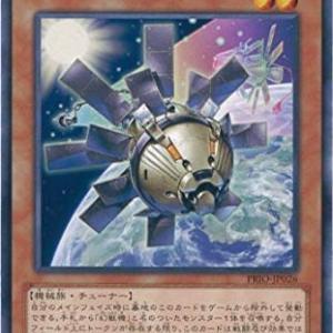 【遊戯王】幻獣機リンク(幻獣機アウローラドン)はジャンド新規だった?【LVP3】