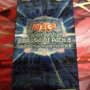 【遊戯王】LINK・VRAINS・PACK(リンクヴレインズパック)3開封結果【LVP3】