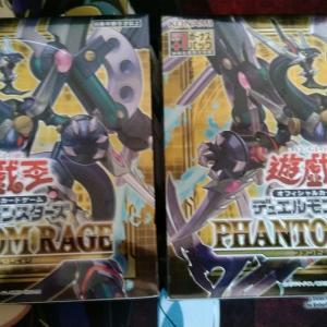 【遊戯王】「PHANTOM RAGE(ファントム・レイジ)2箱開封結果!