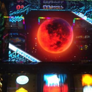 【残業】モンスターハンター月下雷鳴でジンオウガ探索クエストが来た結果【パチスロ】