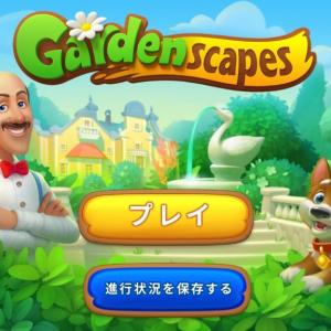 【ガーデンスケイプ】広告詐欺なパズルゲーム