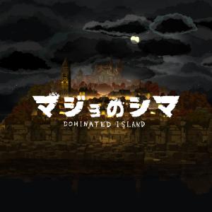 【マジョのシマ】美しいドット絵のアドベンチャーゲーム