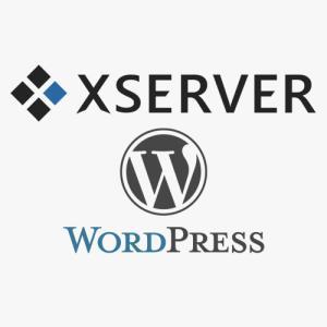 【2020年版】エックスサーバーでワードプレスを簡単にインストールする方法