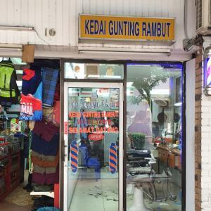 クアラルンプールの美容院でインド人に散髪してもらったらこうなった。