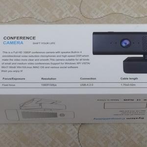 在宅用 パソコンとwebカメラ