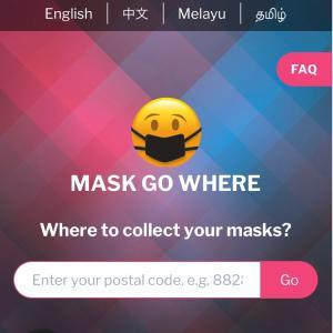 マスク配布とライチ♡
