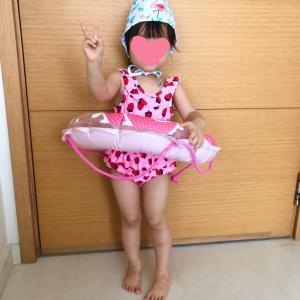 幼稚園児の水着と水遊びパンツ♡