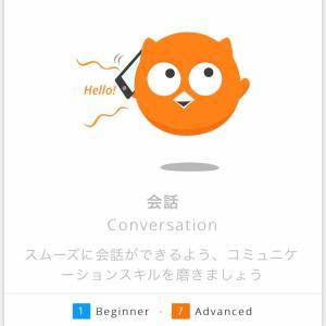 オンライン英会話始めました(≧∀≦;)