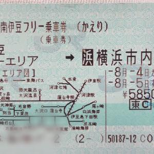 (日帰り予定だった)伊豆旅行