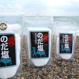 のだ塩 | 旨みたっぷりの甘い自然塩