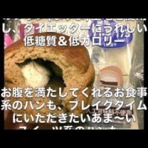 「バジルシード」チアシードを超える最新ダイエット食品 小林奈々先生
