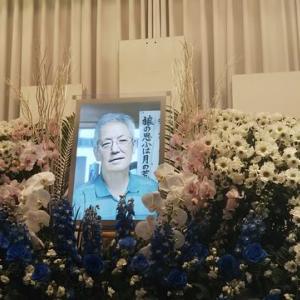 筒井修さんが、2020年1月18日の朝、亡くなりました。