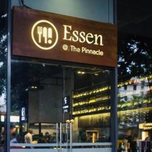 シンガポール食レポ~Essen/エッセン~