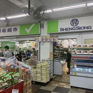 シンガポールのローカルスーパー