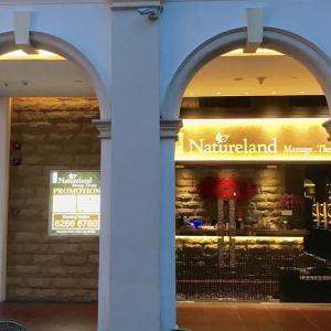 シンガポールで有名なマッサージ屋