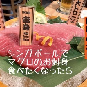 焼き魚、お刺身メインでコスパ最強居酒屋