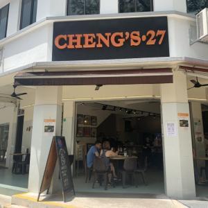 昔ながらなシンガポールの食事処🇸🇬