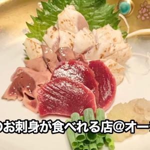 砂肝、レバー、鶏胸肉の刺身がシンガポールでも食べられる!