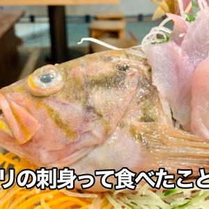 【魚王魚王】日本各地の漁港から鮮魚取り寄せで、コスパ最強‼️