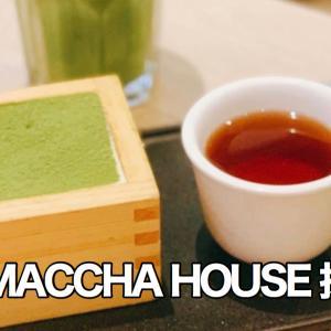 シンガポールでは抹茶が大人気