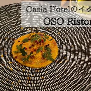 Oasia HotelでイタリアンコースOSO