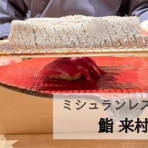 【鮨来村】日本クオリティの寿司をシンガポールで