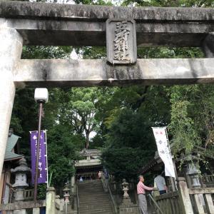 ぶらりお散歩 湯河原五所神社を行く