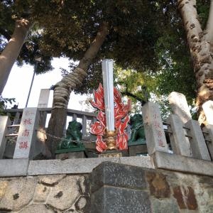 ぶらりお散歩 目黒不動尊龍泉寺にいってみた4