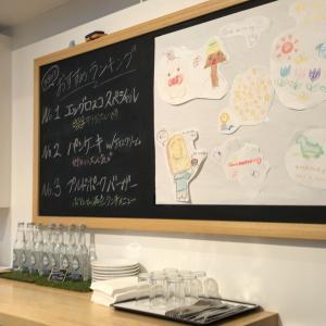 egg restaurant Tokyoに行ってみました