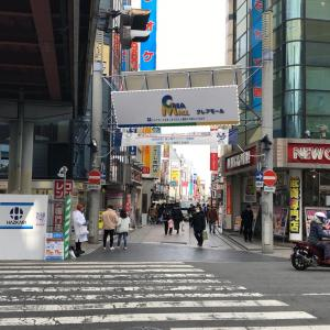 ぶらりお散歩 小江戸川越に行ってみました