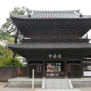 ぶらりお散歩 泉岳寺