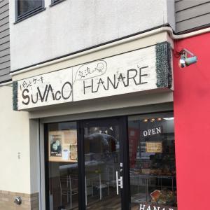 suvaco hanareさんでおいしいパン。