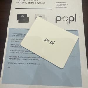 """新商品""""Popl Card""""が届きました。"""