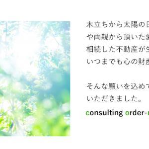 新サービス comorevi(コモレビ)始動しました