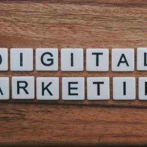 自分の実力を知るにはデジタルマーケティングを受けるとイイよ
