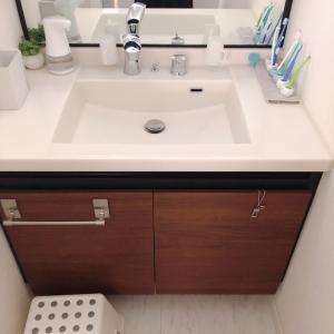 【動画でルームツアー⑧】我が家の見えてる洗面台~インテリア・仕様編~