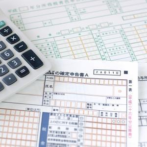 eTAXで外国税額控除