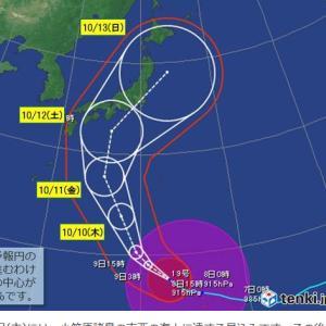 10月13日(日)台風、ドストライク・・・。